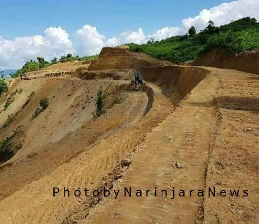 မယူတောင်တန်း လမ်းသစ်