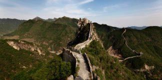 တရုတ်ပြည်က မဟာကျောက်တံတိုင်း