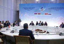 FILE PHOTO- EAEU meeting in Kazakhstan © Dmitry Astakhov : Sputnik