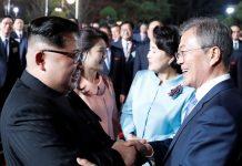 Korea Summit Press Pool: