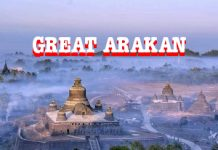 Great Arakan