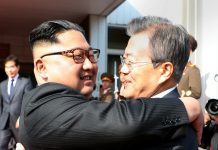 South Korean President Moon Jae-in bids farewell to North Korean leader Kim Jong Un. : Reuters