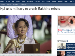 Myanmar leader Aung San Suu Kyi discussed insurgent attacks on police in a rare meeting with the military chief on Jan 7, 2019.PHOTO: EPA-EFE